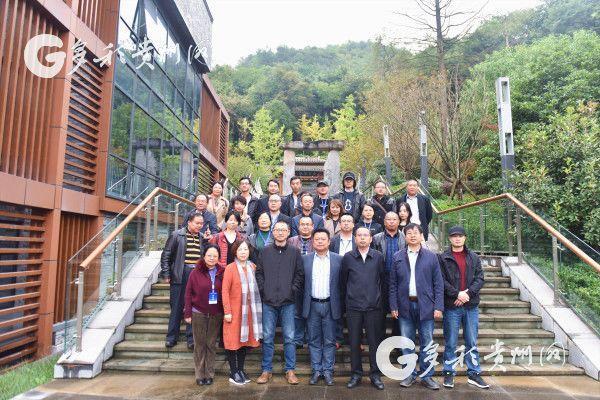 贵州文学院首届中青年作家高级研修班在贵阳开班