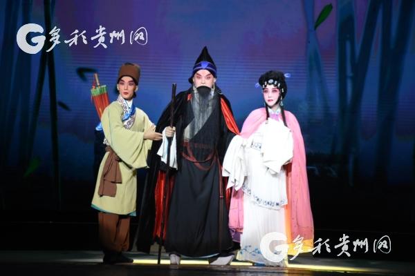 看王阳明成圣之路 品贵州京剧《王阳明之龙场悟道》